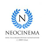 logo_neo_white_f